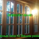окна для дачи