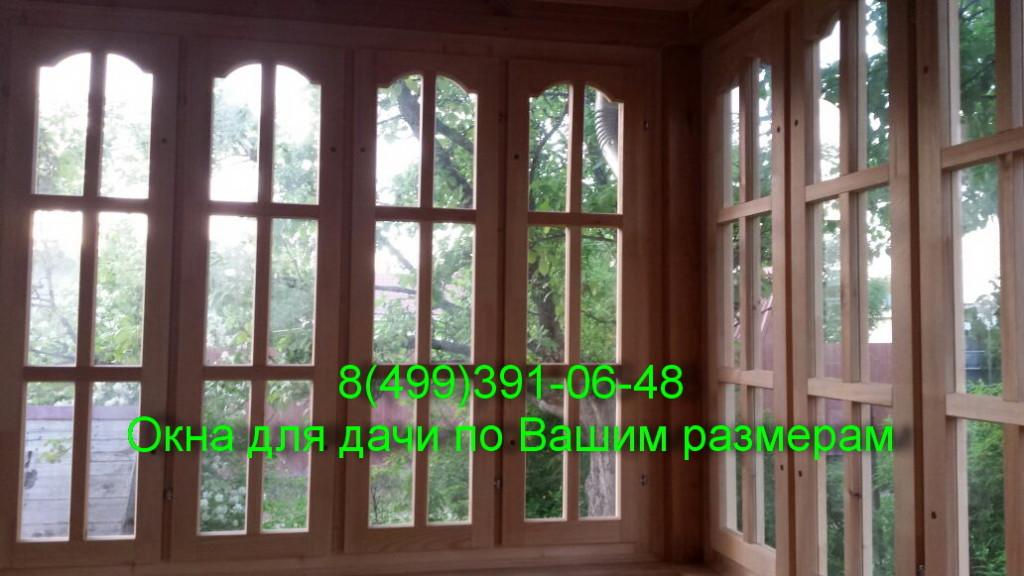 окна для дачи по вашим размерам