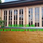 окна для веранды в одно стекло
