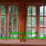 верандные окна по Вашим размерам