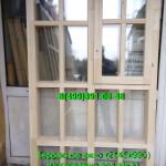 Террасное окно с форточкой