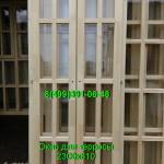 Террасные окна на заказ 2300х810
