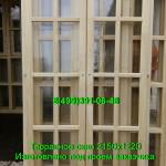 террасные окна на заказ 2150х1220