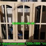 террасная-рама-12х15