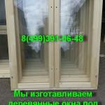 окна-для-террасы