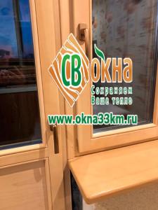 Чеховский ДОК Деревянные подоконники
