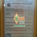 Чеховский ДОК тел: 8-926-25-66-330