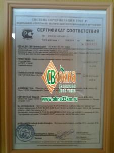 Чеховский ДОК тел. +7(499)391-06-48