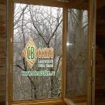Деревянные окна со стеклопакетами от производителя