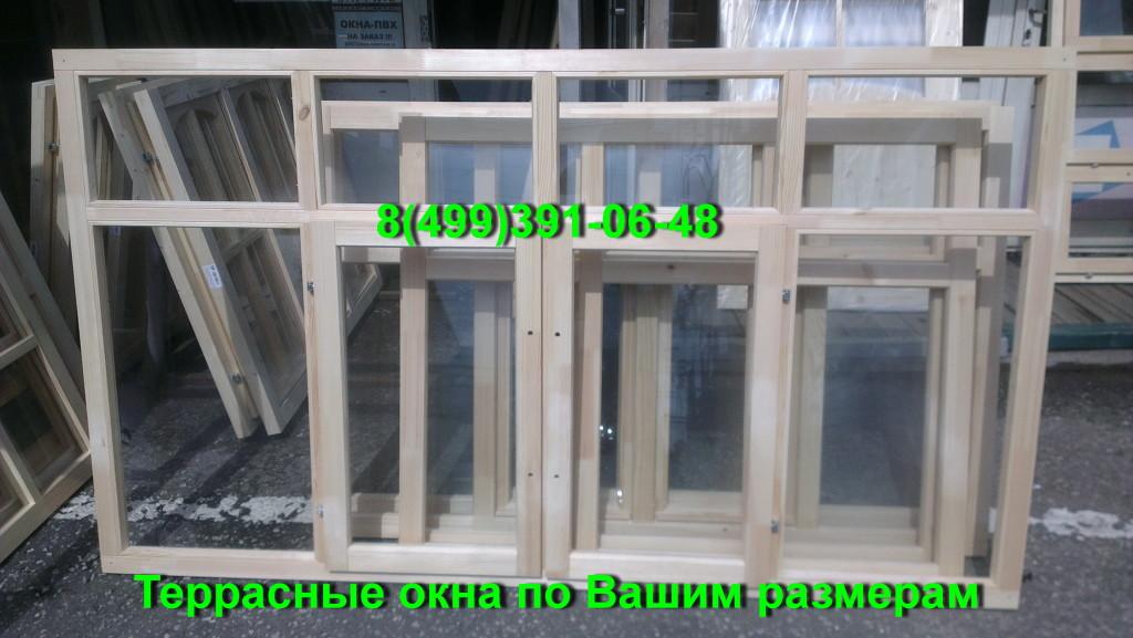 terrasnye-okna-na-zakaz-8-499-391-06-48