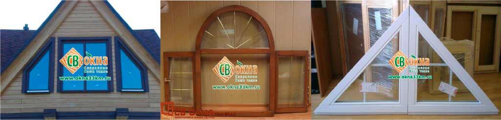 "Деревянные окна со стеклопакетами от компании ""СВ Окна"""