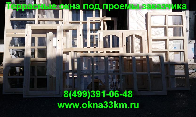 окна-от-производителя