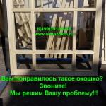 террасная-рама-900х900