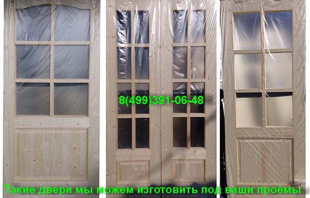 Изготовление деревянных дверей под проёмы заказчика