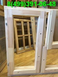 деревянные-окна-в-два-стекла