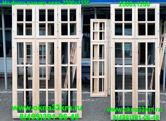 террасные-окна-по-размерам-заказчика